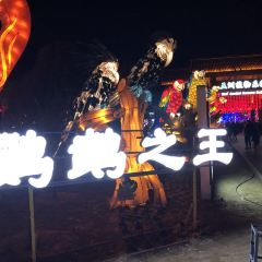 난궁 온천 여행 사진