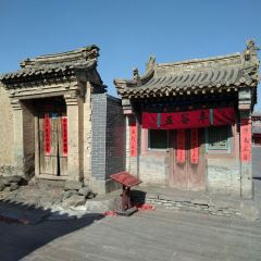 Beifangchengcun User Photo