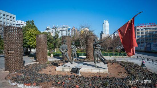 Jingxing Park
