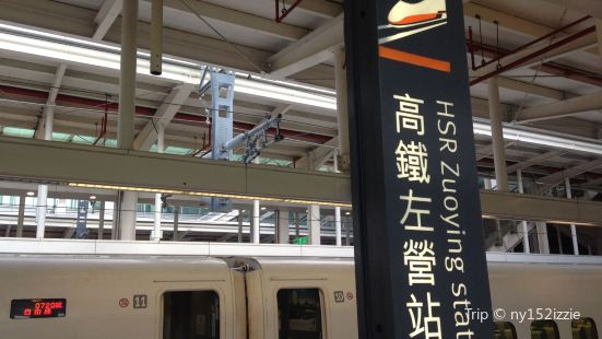 Zuoying High-speed Railway Station