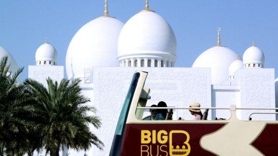 Big Bus Abu Dhabi 阿布達比隨上隨下觀光巴士
