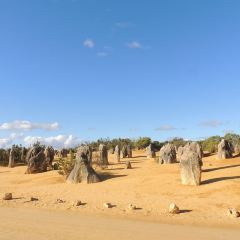 남붕 국립공원 여행 사진