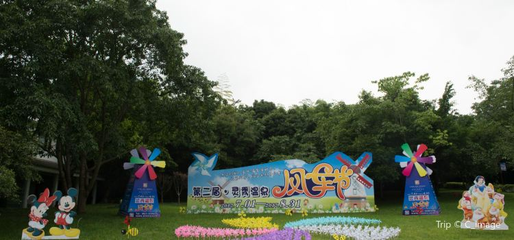 Lingxiu Hot Springs3