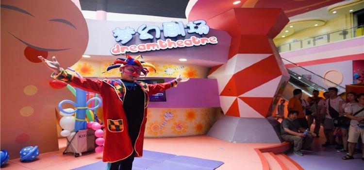 徐州楽園糖果世界(シュージョウ・アミューズメントランド・キャンディーワールド)3