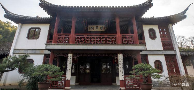Xixi Huancui3