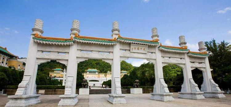 Taipei Palace Museum3