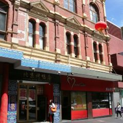 Chinatown Melbourne User Photo