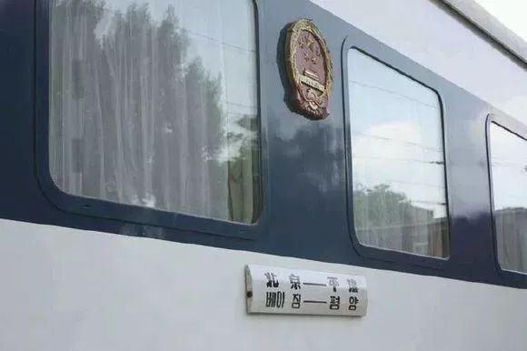 好訊息!西安人可以坐火車出國啦!一天玩轉5個國家,票價竟然只要......