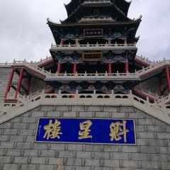 Longshan Park (Northeast Gate) User Photo