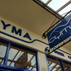 Cyma Greek Taverna User Photo