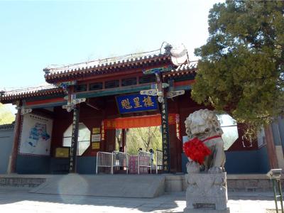 Kuixing Building