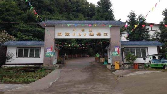 Qianguoyuan Scenic Spot
