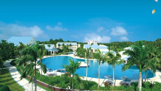 Guantang Hot Spring Resort