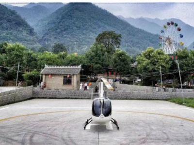 直升機遊大美秦嶺