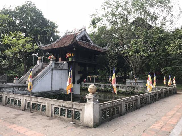 한기둥 사원