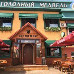 烏克蘭貪吃熊西餐廳用戶圖片