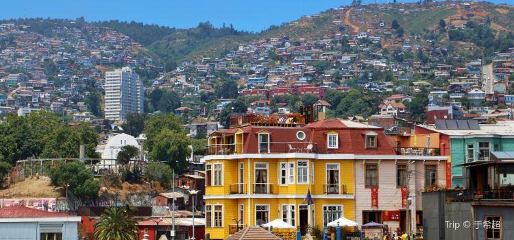 Cerro Concepcion1