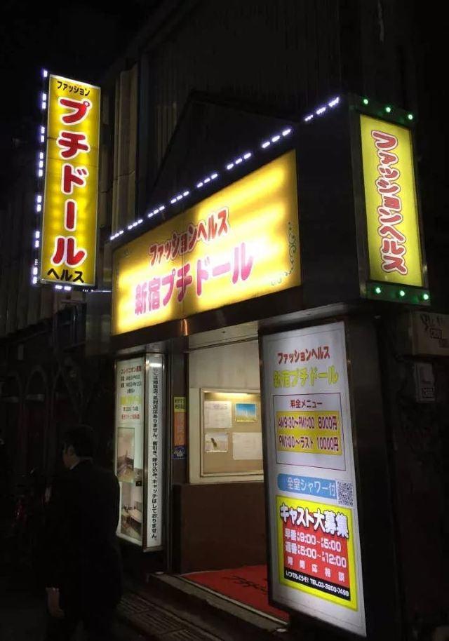 日本歌舞伎町應該怎麼玩?