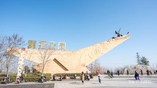 黃河森林公園
