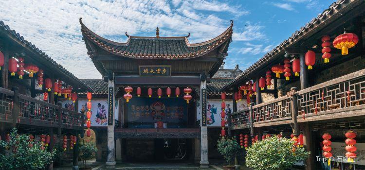 Ningxiang Assembly Hall2