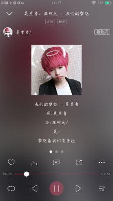 翘街-黎平-_CFT0****2500