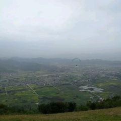 China Paragliding Training Base User Photo
