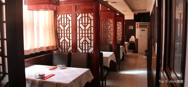 Hu Da Restaurant ( Gui Jie Main Branch)1