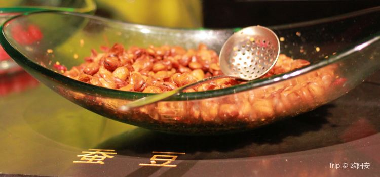 Da Yu Hot Pot( He Sheng Hui )2