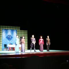 中國戲曲學院劇場用戶圖片