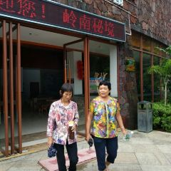 Baxiang Mountain Holiday Resort User Photo