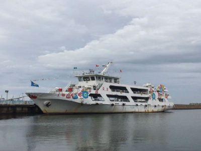 """Princess"" Cruise Ship"