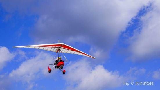 火山地質公園滑翔機體驗