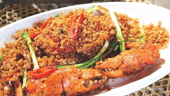 Dong Rong Xi Jia City Hui Ke Seafood Restaurant (Yalong Bay)