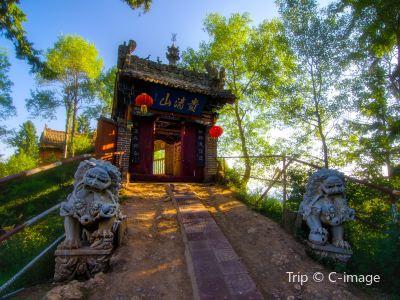 貴清山旅遊風景區