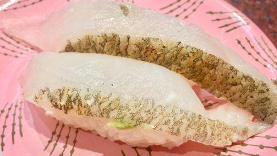 Genshihuahuizhuan Sushi (hanguan)