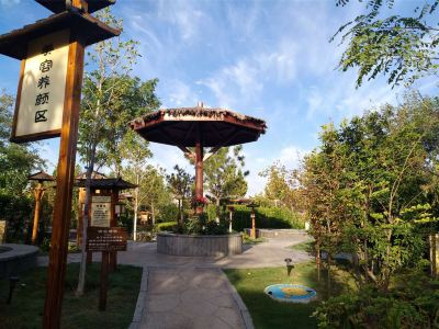 紅橡樹·御泉湯溫泉度假村