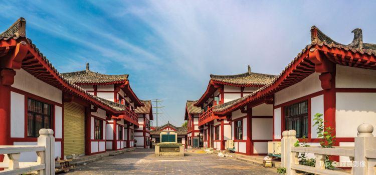 劉禹錫公園