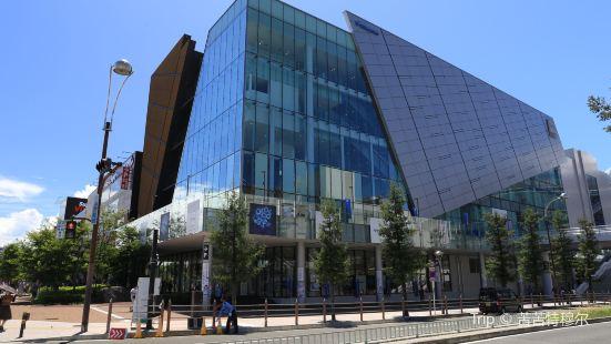 Hu+g Museum