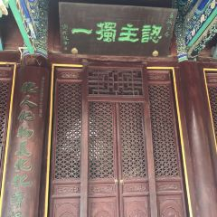 Qingzhou Zhenjiao Temple User Photo