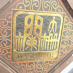 Dashilar User Photo
