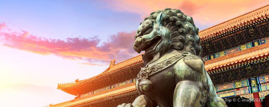 Popular Attractions in Beijing