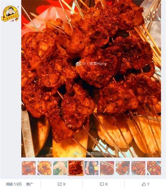 【吃在大連】微博人氣餐廳榜TOP10(10.18-10.24)