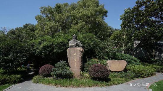 Shen Junru Stone Statue