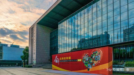 株洲市規劃展覽館