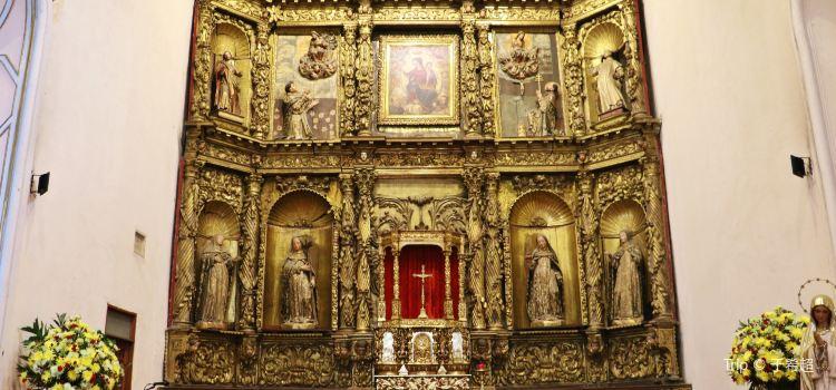 Iglesia Nuestra Señora de las Aguas1