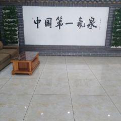 대정자산 온천 관광지 여행 사진