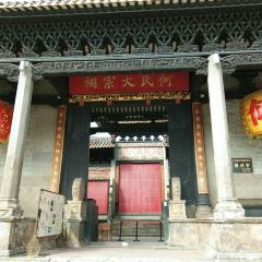 Liugeng Ancestral Hall User Photo