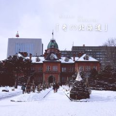 Sapporo Clock Tower User Photo