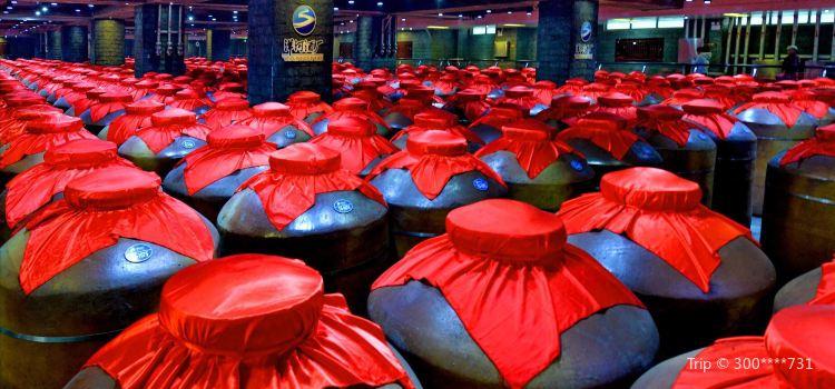 洋河酒廠文化旅遊區