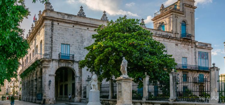 Palacio del Segundo Cabo1